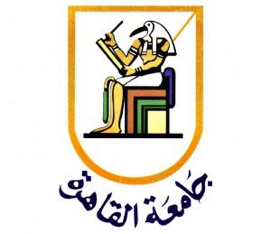 U_Cairo